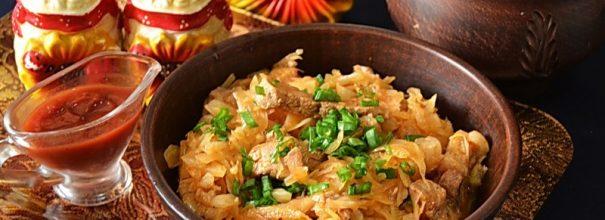 Польский бигос - изумительно аппетитное блюдо с насыщенным вкусом и головокружительным ароматом