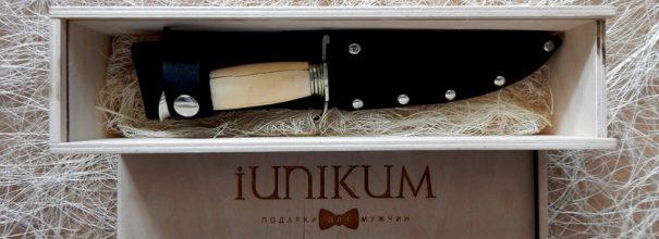 Нож в подарочной упаковке
