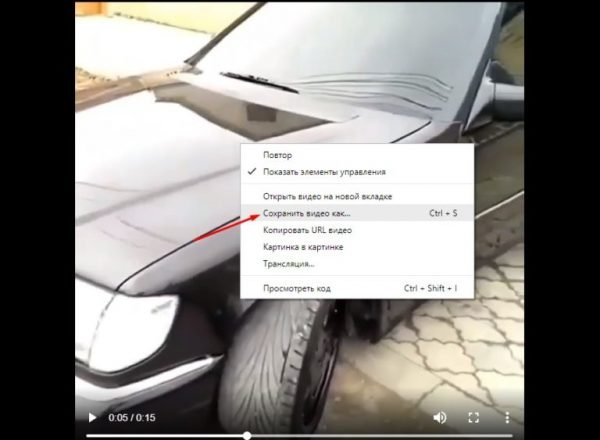 Сохранение видео в браузере