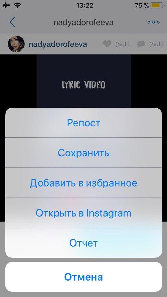 Сохранение видео в приложении