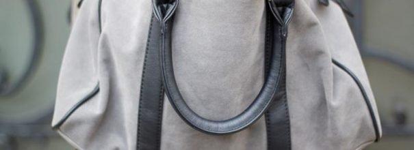 Серая замшевая сумка