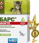 Капли Барс Форте для котят