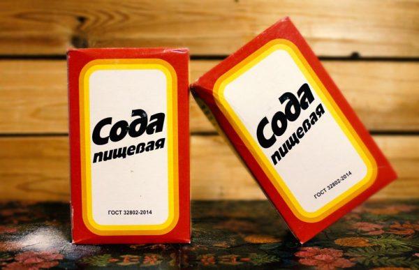 Две упаковки пищевой соды