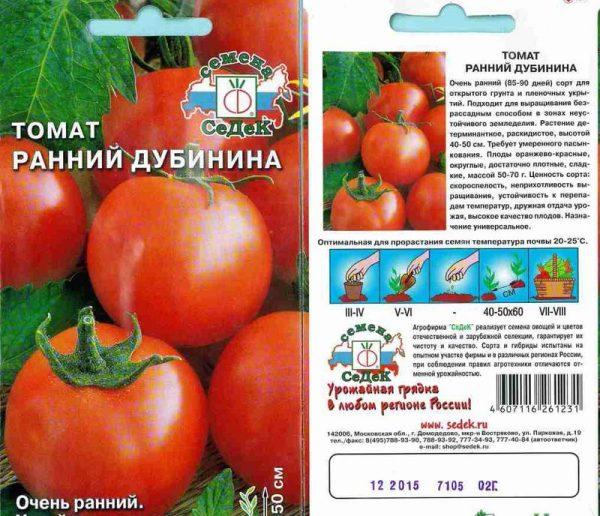 Сорт томатов Ранний Дубинина