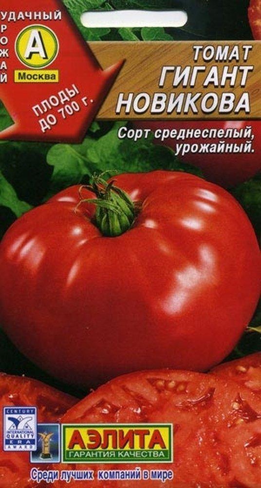 Среднеспелый сорт томата Гигант Новикова