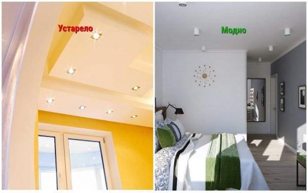 Сложный и простой гипсокартонные потолки