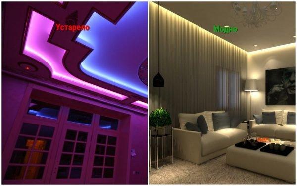 Цветная и белая подсветка в интерьере