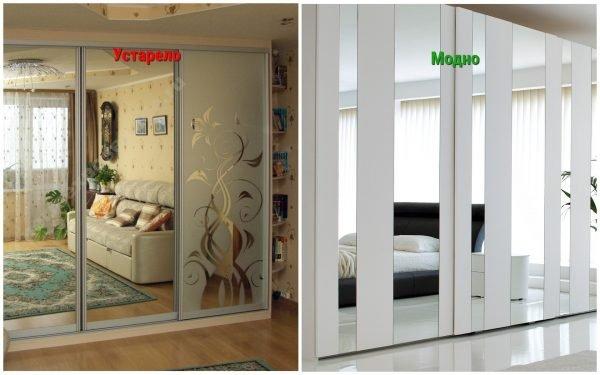 Шкафы-купе с зеркальными фасадами