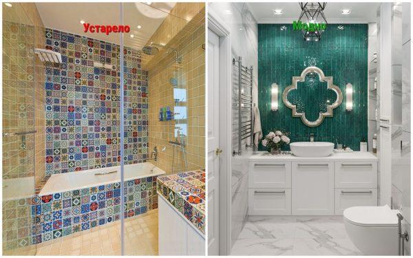 Плитка с ярким мелким рисунком и однотонная крупноформатная в интерьере ванной