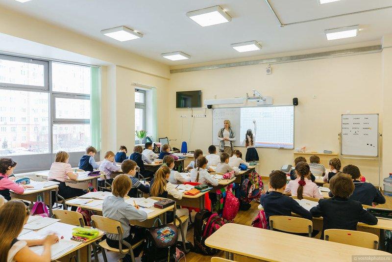 Класс российской школы