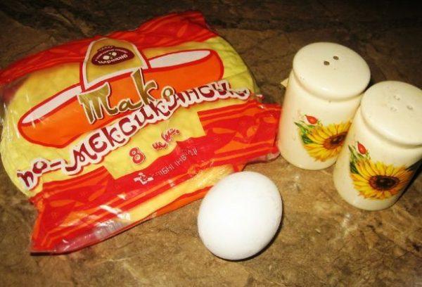 Продукты для приготовления яичницы «Орсини» на столе
