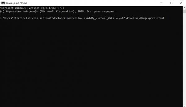 Запуск сервера в командной строке