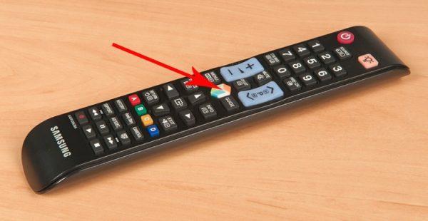 Кнопка Smart на пульте управления телевизора