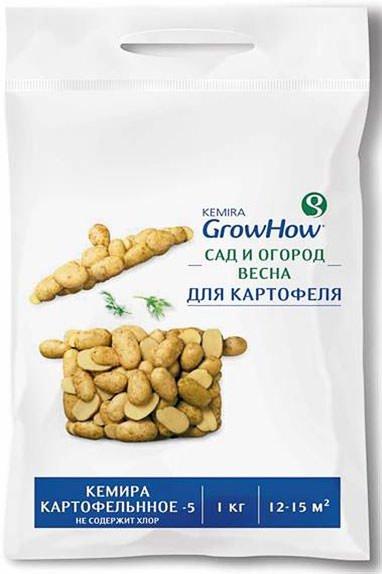 Удобрение Кемира картофельное