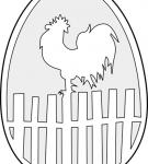 Шаблон пасхального яйца 16