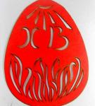 Вытынанка «Пасхальное яйцо с приветствием»