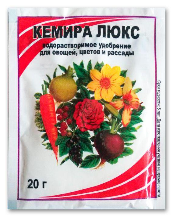 Удобрение Кемира-Люкс