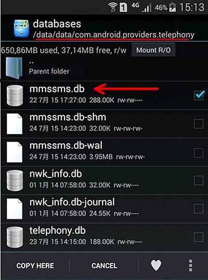 Окно системных файлов Android