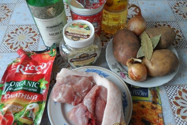Картофель, свинина, кетчуп, вино