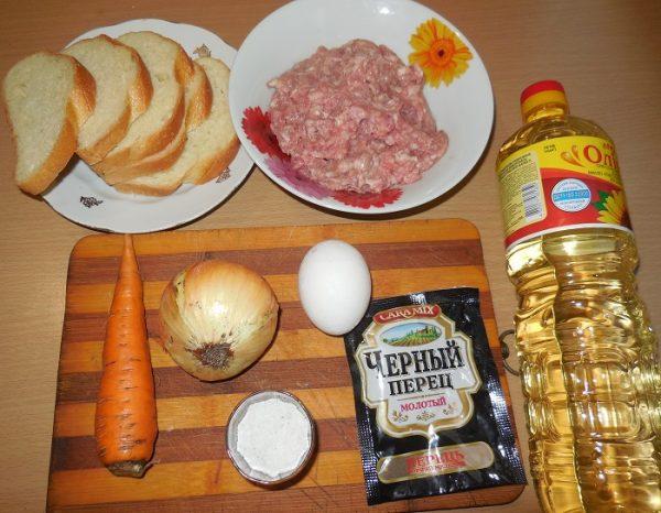 Масло, хлеб, овощи, яйца, приправы