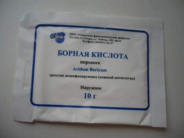 Пакетик борной кислоты
