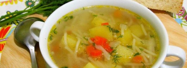 Простой суп с овощами и макаронами - рецепт пошаговый с фото
