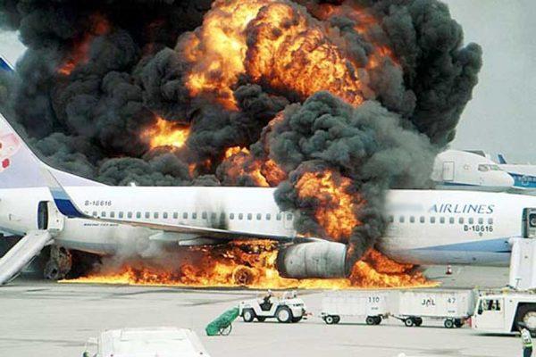 Пожар на борту
