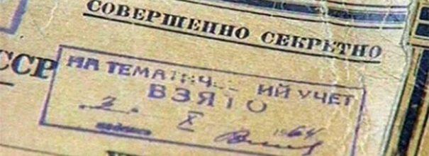 Многие трагедии в СССР утаивались от общественности.