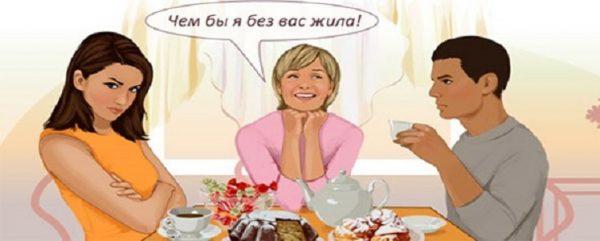 Свекровь в гостях у сына пьёт чай, невестка сидит недовольная