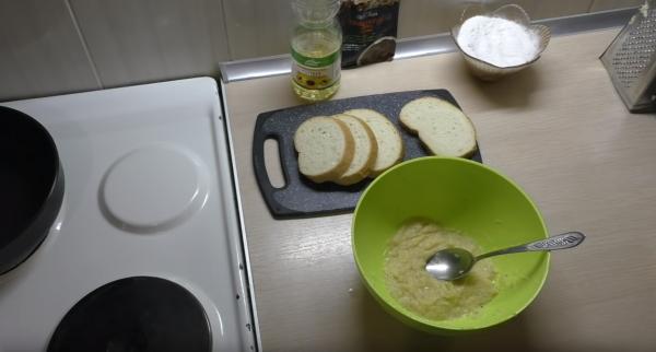 Как приготовить бутерброд с картошкой: этап 2