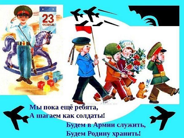 Советская картинка на тему 23 февраля