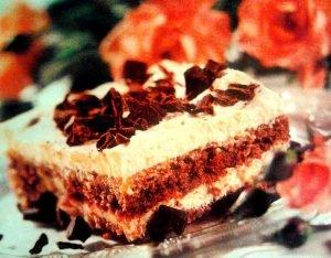 Кусок торта с халвой