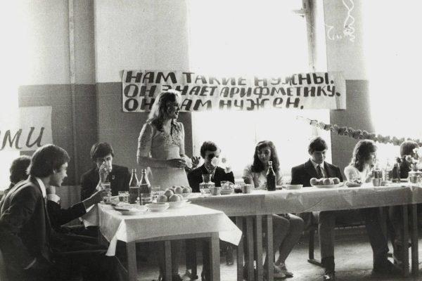 Выпускной 1970-е, застолье