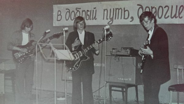 Выступление школьного ансамбля