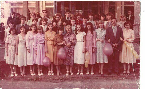 Выпуск 1980 г