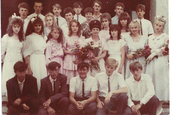 Выпуск 1990 г
