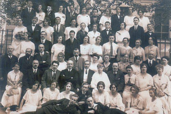 Выпуск 1924 года