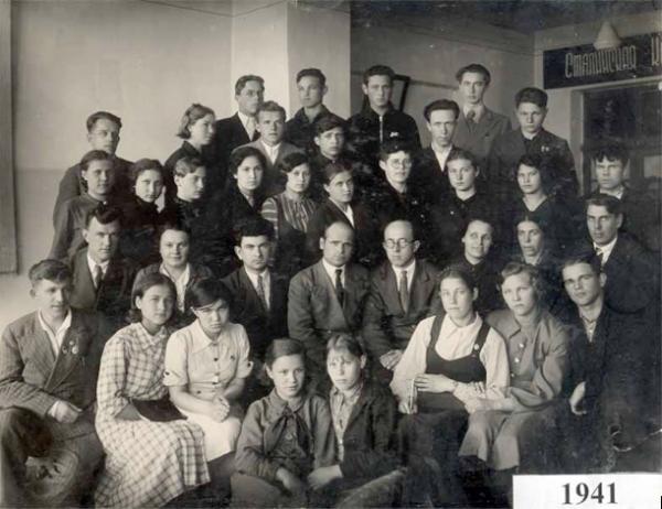 1941 год, выпускники