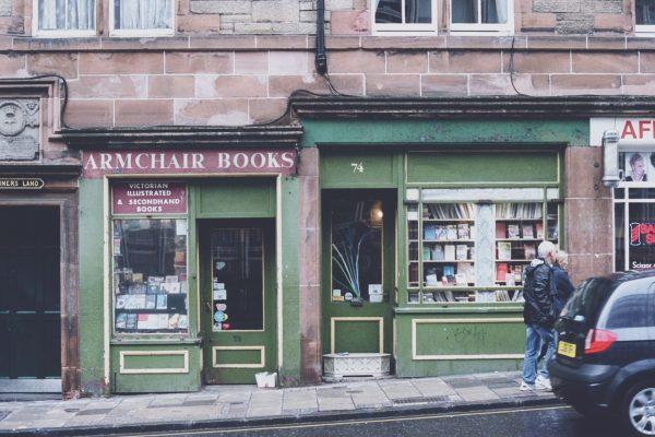 Магазин подержанных книг