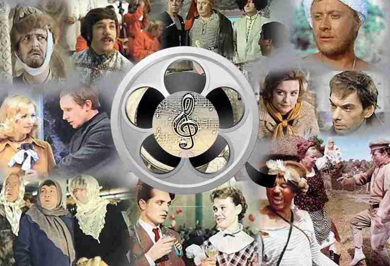 Коллаж из сцен советских кинофильмов