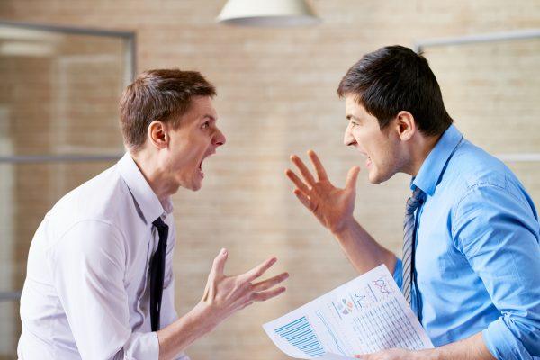 Коллеги ссорятся
