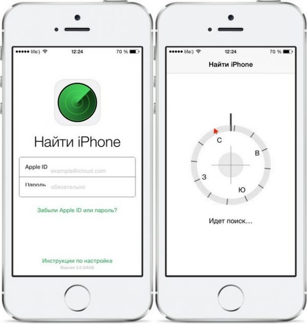 Программа «Найти IPhone»
