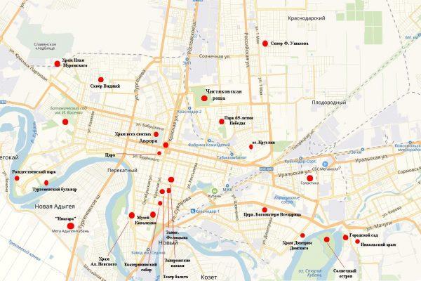 Карта Краснодара с достопримечательностями