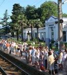 Лазаревский железнодорожный вокзал