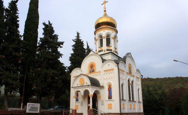 Церковь Николая Чудотворца в Лазаревском