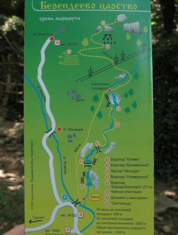 Карта маршрута «Берендеево царство»