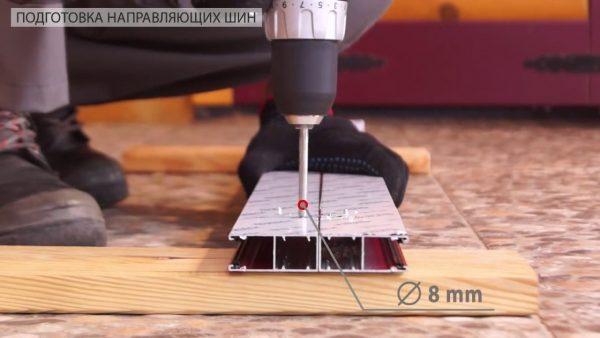 Сверление сквозных отверстий в шинах