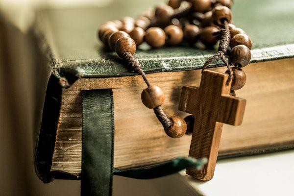 Крест с чётками