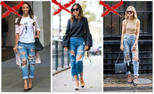 Пример неактуального тренда — рваные джинсы