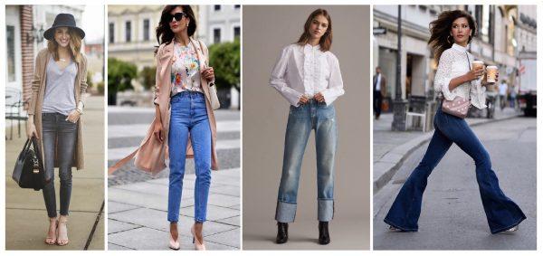 Варианты осенних образов с джинсами